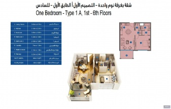 Floor Plan of 1 Bedroom