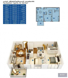Floor Plan of 2 Bedroom